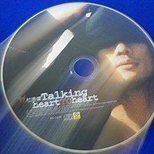 白色小館B17~CD~杜德偉 talking heart to heart
