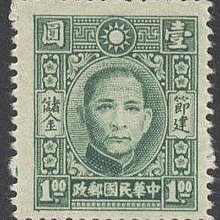 [儲正版1]民31年第一次正版儲金郵票1全一枚vf