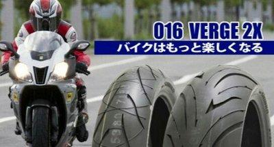 (輪胎王)日本SHINKO  F016 120/60-17 120/60ZR17 休旅運動(雙膠複合)17吋前輪輻射層ZR級胎 CB400