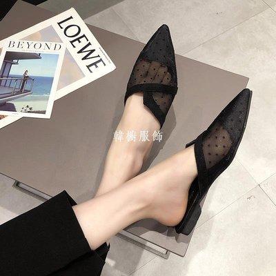 韓櫥服飾ins香港外穿鞋子2019夏季新款尖頭低跟網紗性感穆勒鞋chic拖鞋女