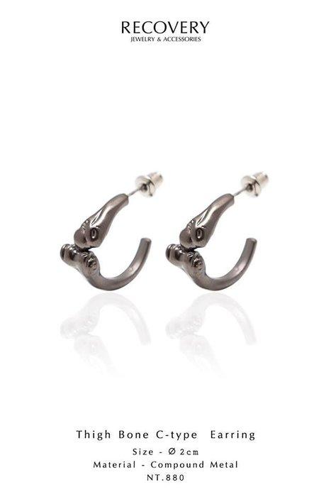 美國東村【Recovery】Thigh Bone C-type Earring 大腿骨 耳環(古銀/古金/黑銀)
