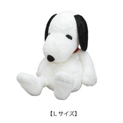 iiJAPAN--DISNEY (日版迪士尼SP) 全新未拆 玩具公仔玩偶禮物 SNOPPY史努比j&DK-3391a