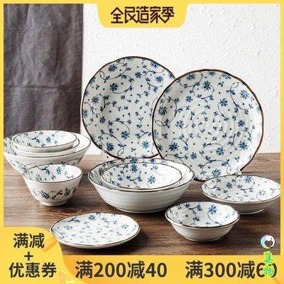 (2件免運)日本碗陶瓷碗有古窯缽碗 進口日式餐具碗盤飯碗菜碗湯碗面碗小碗 集物生活