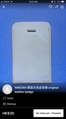 95%新 RIMOWA 原裝灰色皮掛牌 original leather badg