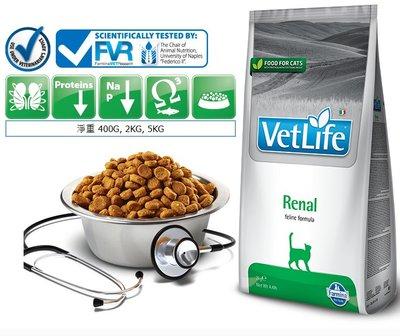 法米納FARMINA天然處方糧VET LIFE貓用系列 腎臟配方 VCR-5 獸醫師推薦 5KG