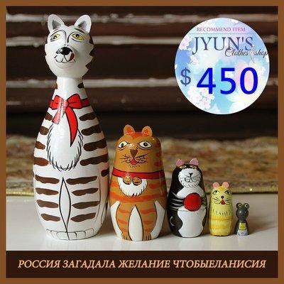 套件 套娃 俄羅斯進口 正品 貓抓老鼠套娃森林系列組合生日禮物動物組合創意彩繪手工椴木工藝品JYUN'S預購