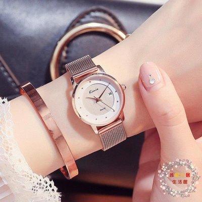 流行女錶防水時尚款女式新品手錶女生潮流簡約正韓鋼帶女士女錶 JY