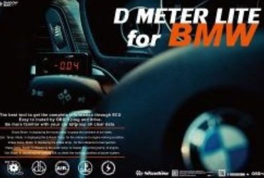 DJD19052367 Shadow 五合一多工顯示器 BMW MINI專用 OBD_II