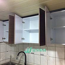 晶潔廚具 木紋系列 水槽下方#304ST桶 緩衝門片+緩衝抽『韓國石檯面』+美耐門+木心桶270cm上下櫃搭配櫻花二機