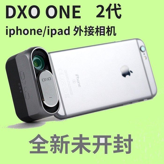 5Cgo【代購】2020萬像素光學單眼相機 DxO One 2代iPhone ipad外接外掛拍攝採訪記者一秒可拍 含稅