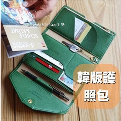 韓版護照包證件包手拿包長夾車票夾證件夾護照套收納文件出國旅遊包