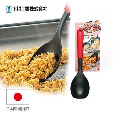 【日本下村工業Shimomura】耐熱輕巧勺子YP-207