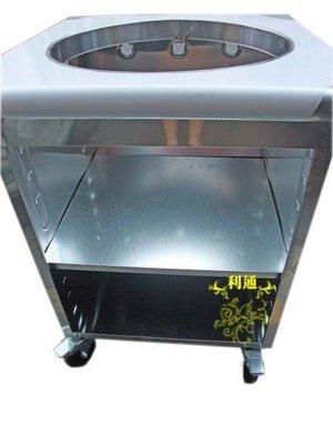 《利通餐飲設備》單口湯桶台+輪子 煮麵台 一口湯桶台 1口湯桶台 自助餐取湯台