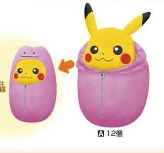 【動漫瘋】 日本正版 代理 景品 神奇寶貝 換裝皮卡丘 變裝 睡袋收藏 大型絨毛布偶 單售 百變怪 款