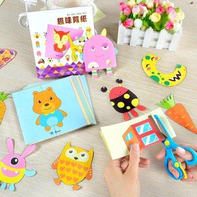 希寶剪紙書兒童手工diy3-6歲作材料幼兒園立體折紙盒裝新年禮物 全館免運 全館免運