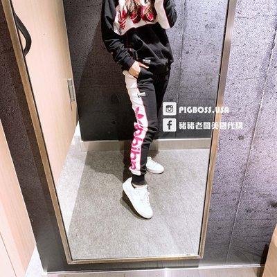 【豬豬老闆】ADIDAS ORIGINALS CUFFED 黑 粉LOGO 口袋拉鍊 縮口褲 女款 FH7565