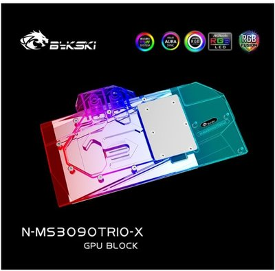 小白的生活工場*BYKSKI N-MS3090TRIO-X 微星RTX3090 GAMING X TRIO 24G 用