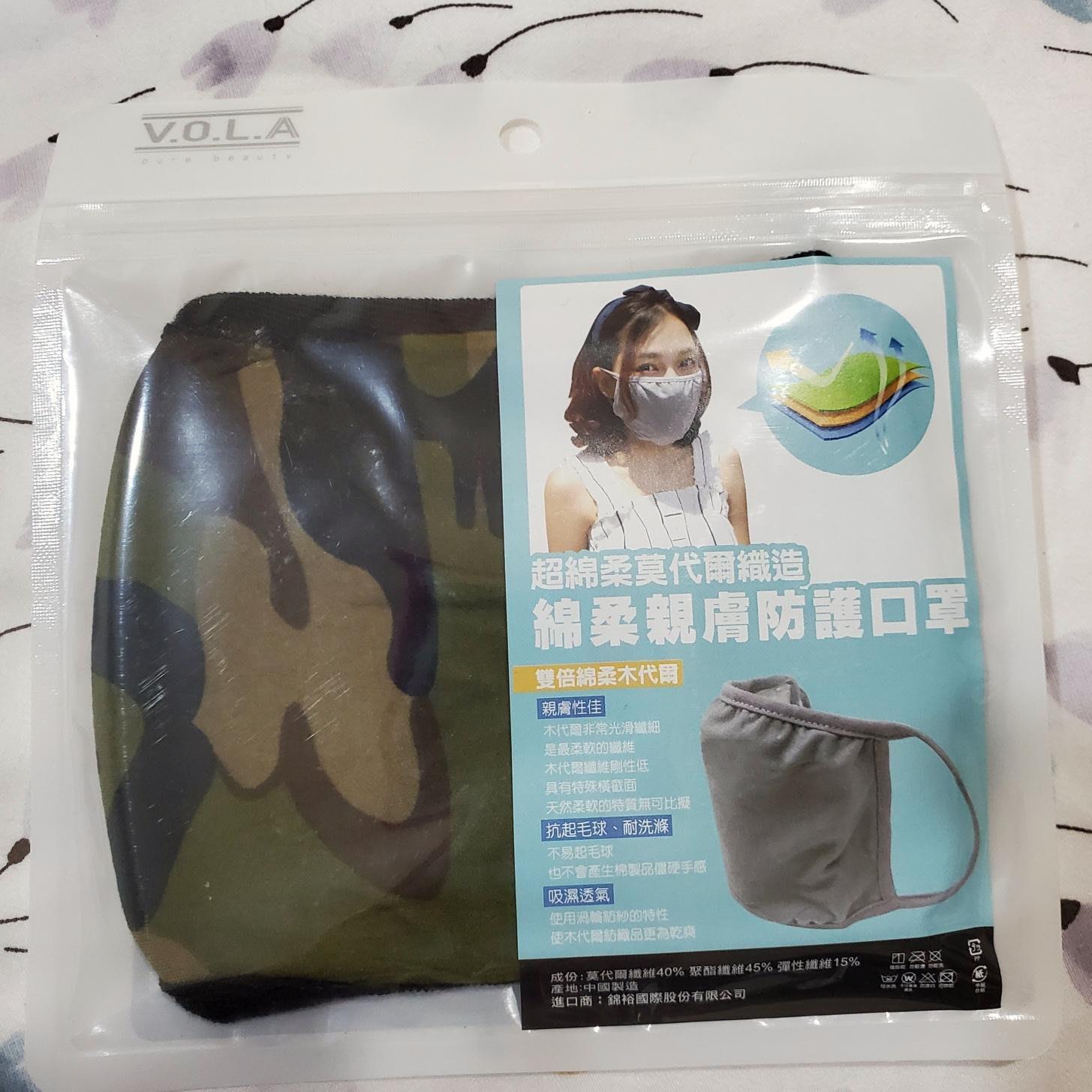 純棉親膚防護口罩
