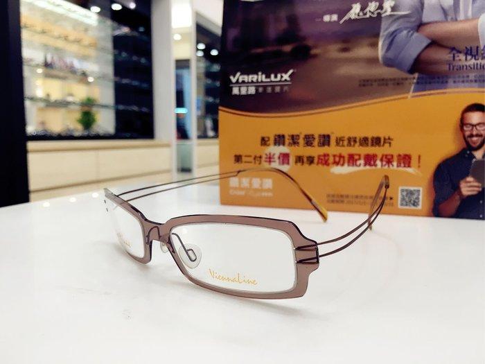 驚喜特價出清 Vienna Line 透明咖啡色眼鏡 鏡架 NXT 防彈玻璃材質 超輕量無螺絲設計