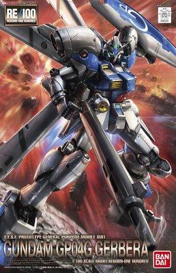 BANDAI RE 1/100 Gundam GP04 Gerbera
