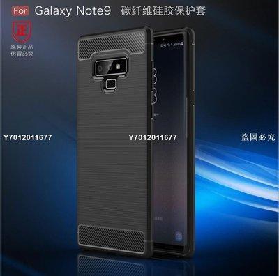 【特價】三星galaxy Note9碳纖維拉絲TPU手機殼 A6 plus磨砂軟膠護套 J4 J6MIS-81330