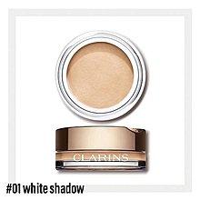 😷最後25折😷 Clarins Ombre Satin MONO EYESHADOW #01 white shadow (nude) 持久單色眼影膏