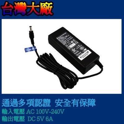 電源變壓器 輸出DC5V 6A 適合電...