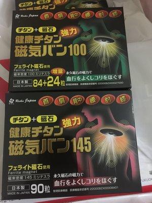 代購日本原裝進口永久磁力貼磁石貼145mt