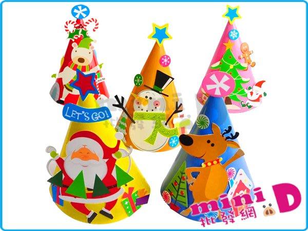 DIY聖誕三角帽(紙) 聖誕節 造型 DIY 動手做 三角帽 派對 禮物 玩具批發【miniD】 [714330004]