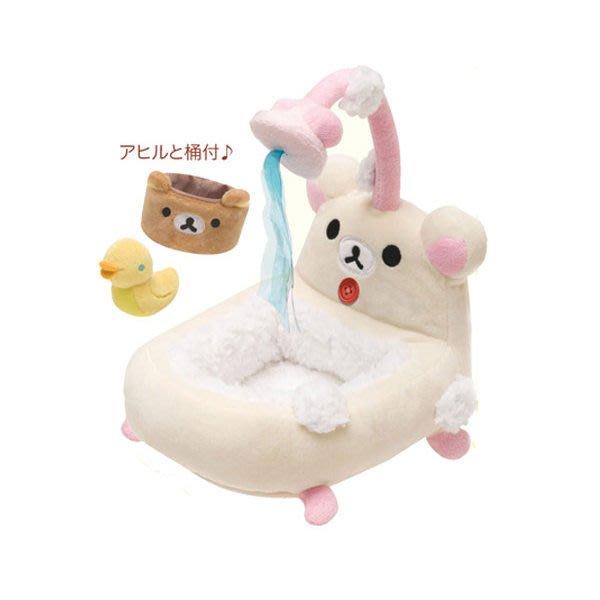 東京家族 拉拉熊家具系列 懶妹絨毛淋浴浴缸泡澡 玩具造型絨毛手機座置物盒