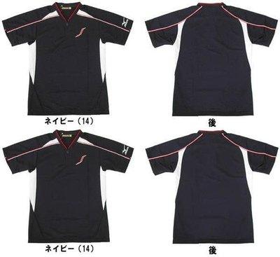 貳拾肆棒球--日本代表Mizuno pro 球員版BB練習衫/日製