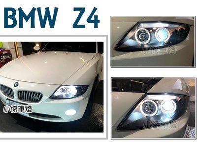小傑車燈精品--全新 BMW Z4 寶馬Z4黑框光圈魚眼大燈(附水平馬達)外銷限定版 實車
