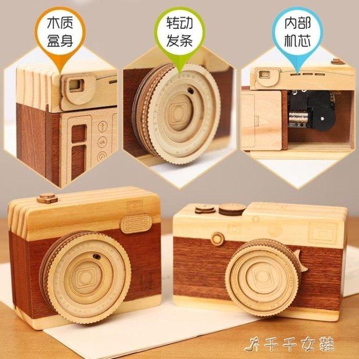 音樂盒八音盒玄關裝飾工藝品擺件送女生生日禮物