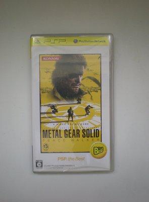 PSP 潛龍諜影 和平先驅 Metal Gear Solid