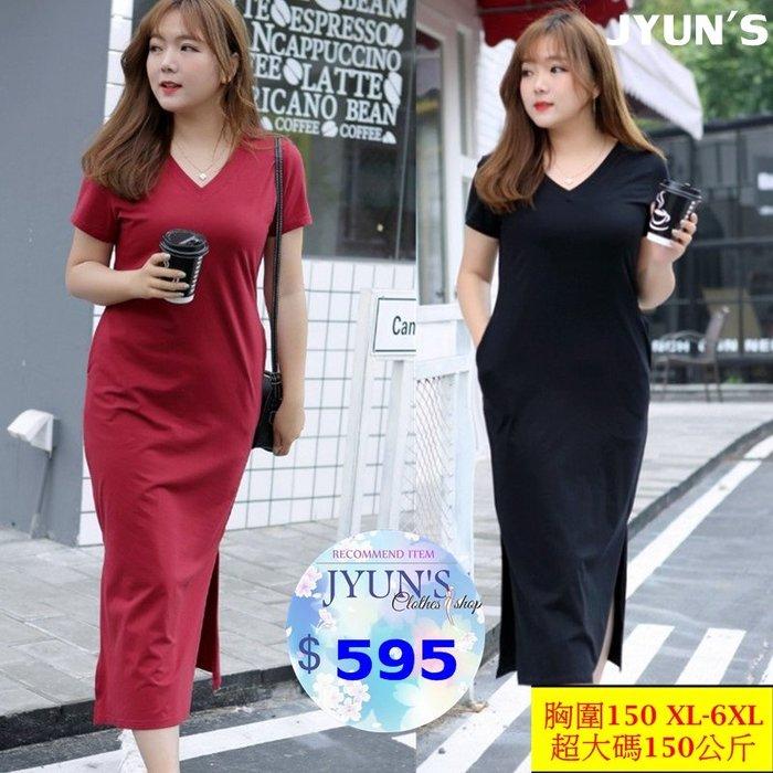 JYUN'S 春夏新款 超大碼 大尺碼 大碼 短袖長款開叉包臀顯瘦修身短袖連衣裙 150公斤可穿 2色 預購