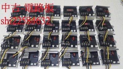 *黃師傅*【中古零件 木川電路板1】KQ200 / KQ400 / KQ200S /KQ400S 電子穩壓電路板 電路板