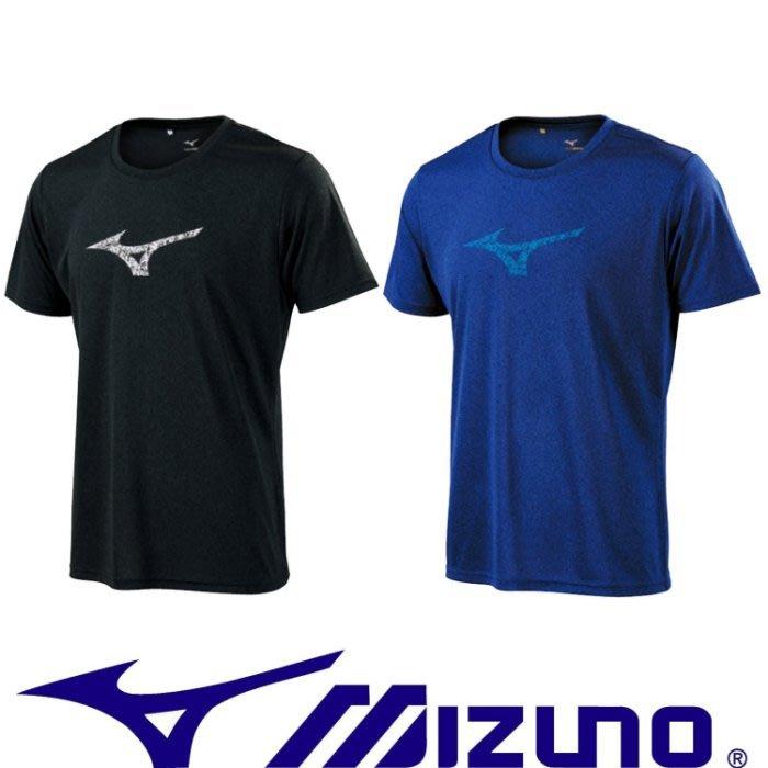 【鞋印良品】美津濃 Mizuno 32TA9011(09黑)、(16深藍) 短袖T恤 路跑上衣 吸汗快乾 台灣製
