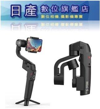 【日產旗艦】MOZA Mini-S essential SE 手持穩定器 手機穩定器 可折疊【7/31前送思銳美顏燈】
