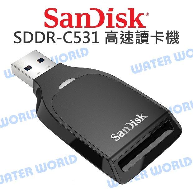 【中壢NOVA-水世界】SANDISK SDDR-C531 高速讀卡機 USB3.0 讀取170MB/s 公司貨