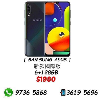 🔥🔥🔥SAMSUNG A50S (6+128GB) 新款國際版 [3色] $1980🔥🔥🔥
