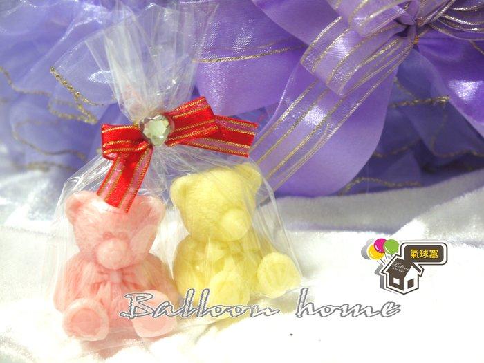 ♥氣球窩♥泰迪熊手工皂雙入*婚禮小物*生日禮*來店禮*