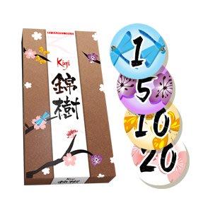 錦樹 Kigi 聚會桌游 含計分配件 中文現貨