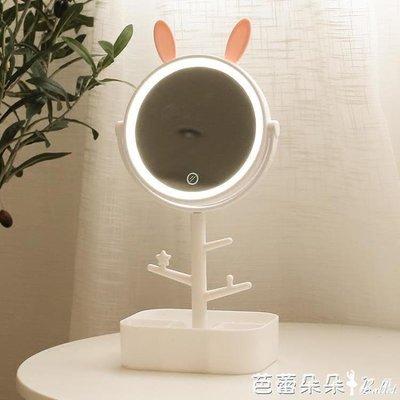 ZIHOPE 化妝鏡 LED化妝鏡帶燈收納盒 臺式儲物創意書桌面公主少女心宿舍梳妝鏡子ZI812