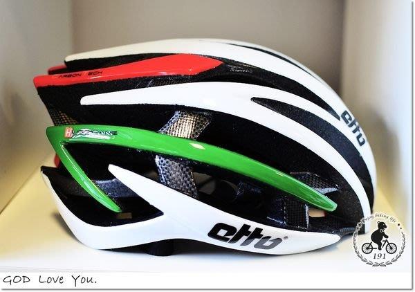 (高雄191) etto HURRICANE Carbon Tech 一級碳纖維安全帽(義大利新圖裝)