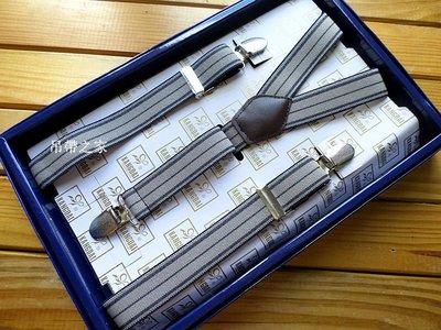 高級3 夾真皮盒裝彈性吊帶,寬度2.5cm, 現貨, 送禮自用新選擇-吊帶之家#C352