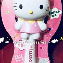 Hello Kitty 3D便攜按摩梳
