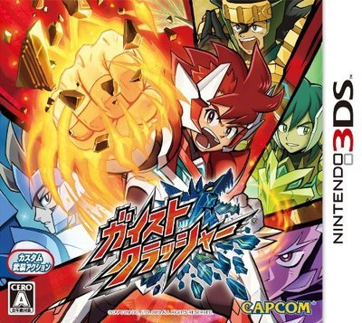 3DS 靈裝戰士 Gaist Crusher 純日版 (3DS台灣中文機不能玩) 全新品