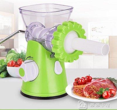 攪拌機用品香腸絞肉機家用電動 小型 迷你 手動廚房灌腸機輕便蒜全館免運