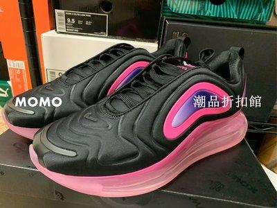 【MOMO潮品館】Nike Airmax 720 黑粉 全氣墊 慢跑鞋  9.5
