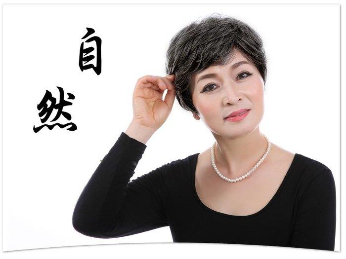 米緹雅假髮☆╯全頂式真髮☆ 媽媽 女士 奶奶 老太婆 老婆婆☆中老年假髮 短捲髮【108】【花白】☆╮現貨╭☆♥